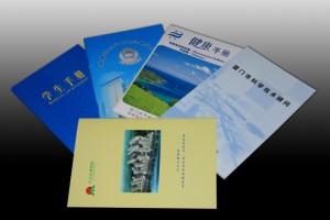 印刷手册案例展示